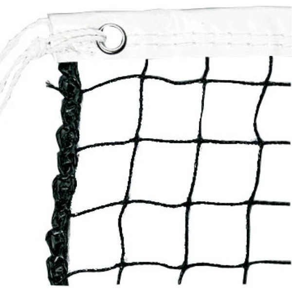 Nivia JH-P003 Volleyball Net